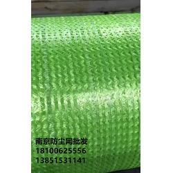 防尘网溧水工厂生产图片