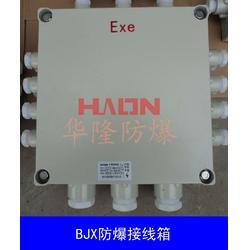 華隆BJX8050防爆防腐接線箱圖片