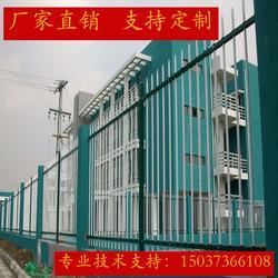 众赢提供生产三到横梁家用锌钢护栏图片