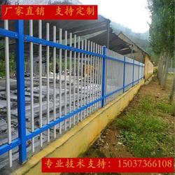 众赢提供生产锌钢护栏锌钢围墙道路护栏图片
