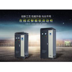 加工200kW消防泵电机起动柜 在线软启动柜图片