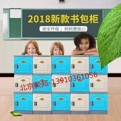 学校ABS学生储物柜收纳柜厂家定制