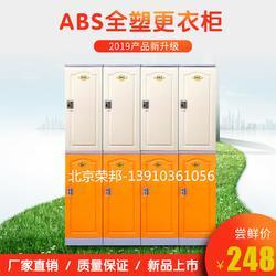 ABS全塑更衣柜体育馆储物柜图片
