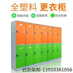 ABS塑料更衣柜储物柜生产厂家图片