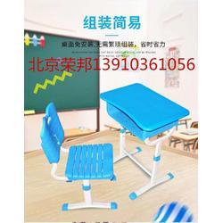 新款小学生学校课桌椅子家用升降课桌椅图片