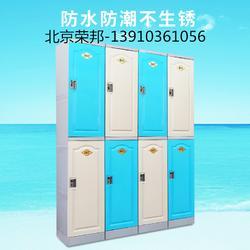 ABS塑料柜瑜伽馆浴场室更衣柜生产厂家图片