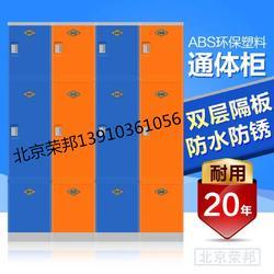 企业工矿员工更衣柜挂衣柜组合通体柜图片