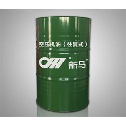朗威石化新马润滑油 工业用油生产厂家-贵州工业用油图片