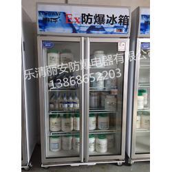 爱科华防爆冰箱  冷藏防爆冰箱  试剂防爆冰箱  600L图片