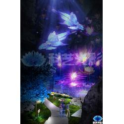 科艺6D溶洞魔幻灯光秀图片