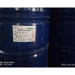山西聚氨酯胶黏剂厂家直销 绿健塑胶 山西聚氨酯胶黏剂