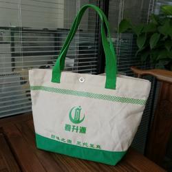 织带提手箱包帆布纯棉布手提袋定制礼品袋手提工具包图片