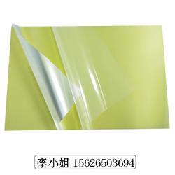 厂家直销3MLED增光片 背光源3M增光膜 液晶显示pet复合型增光膜图片