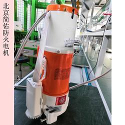 簡佑防火電機FJJ343-3P(JYKJ)圖片