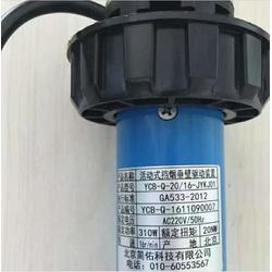 擋煙垂壁電機 簡佑YCB-Q-20/16-JYK圖片