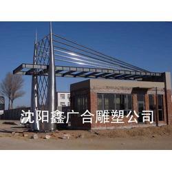 XGH-沈阳校园雕塑-景观雕塑加工图片