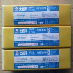 大西洋CHE107RH焊条 E10015-G低合金钢焊条图片