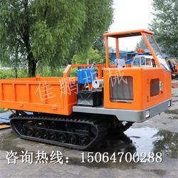 农用履带翻斗车 复杂地形运输设计的履带搬运机图片