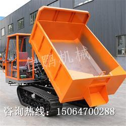 厂家直销爬坡能力强果园运输车 农用全山地型橡胶履带翻斗车图片
