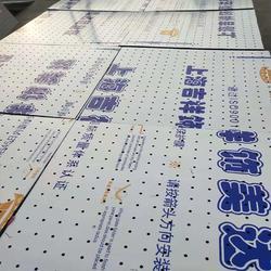 鋁板打孔廠家定做 沖孔裝飾板 招牌沖孔鋁單板 鋁板沖孔噴涂圖片