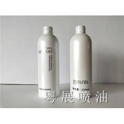 粵展化妝品噴漆15年,品質保證圖片