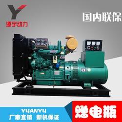50kw柴油发电机组 50kw柴油机 50kw发电机图片