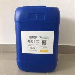 伊士曼成膜助剂醇酯十二-广州美成新材料-肇庆成膜助剂图片
