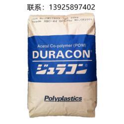 高強度POM 日本寶理 GH-20 機械零件 工業應用圖片