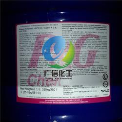 美国宝洁食品级甘油丙三醇液袋槽车整车柜华南代理商厂家图片
