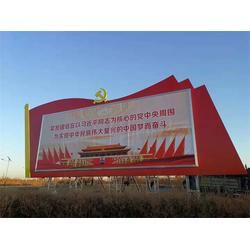 党建文化主题设计-天津禾峰广告图片