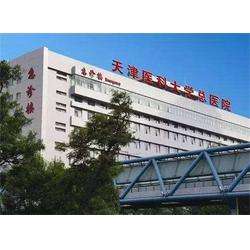 楼顶发光字-天津禾峰广告图片