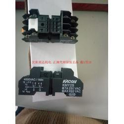 kacon继电器插座KMY4S系列图片