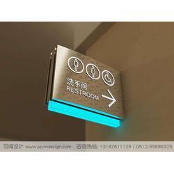 民宿酒店引导标识设计制作公司图片