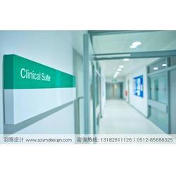 医院室内标识导向设计制作公司图片