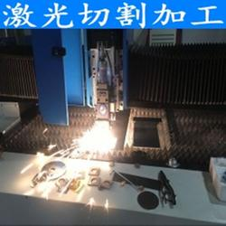 康荣发激光切割厂家提供加工服务图片