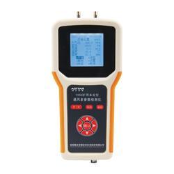 矿用产品 安标 厂家 YHD2矿井本安型通风多参数检测仪|煤矿通风多参数仪图片