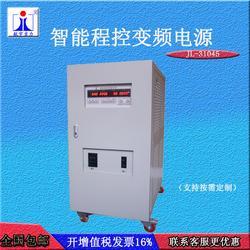 单相变三相变频器开关电源220v转380v24v程控智能变频电源图片