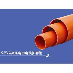 河北电力管公司-高品质电力管图片