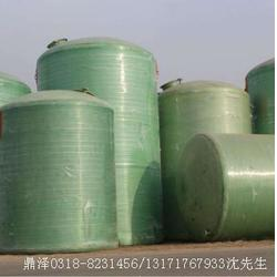 玻璃钢盐酸储罐供应商-高强度玻璃钢盐酸储罐优选鼎泽图片