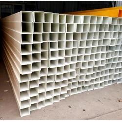 玻璃钢方管加工-鼎泽提供的玻璃钢方管哪里好价格