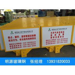 玻璃钢燃气警示牌厂家-想买玻璃钢燃气警示牌上明源图片