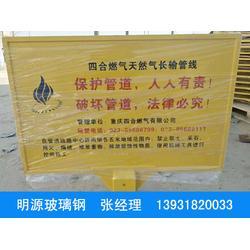 定制玻璃钢燃气警示牌-划算的玻璃钢燃气警示牌推荐图片