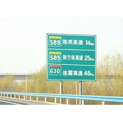 高速警示牌-河北高速警示牌厂家哪家好图片