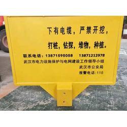 天津小区绿化警示牌-供应高品质小区绿化警示牌图片