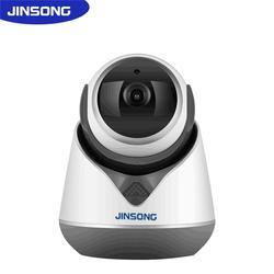 紅外監控攝像機-監控攝像機-勁松智能科技