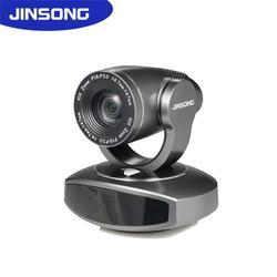 攝像頭-直播用攝像頭-勁松智能科技(優質商家)圖片