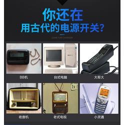 劲松智能科技(图)-监控集成电源如何接-集成电源图片