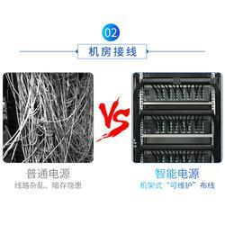 双备份集成电源-集成电源-劲松智能科技(查看)图片