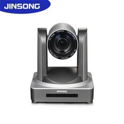 直播摄像头推荐-劲松智能科技(在线咨询)-直播摄像头图片