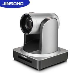 wifi网络摄像机-网络摄像机-劲松智能科技(查看)图片